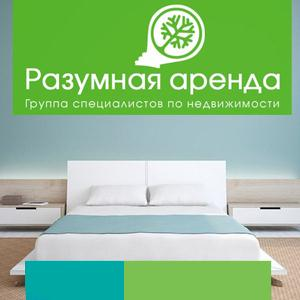 Аренда квартир и офисов Киришов