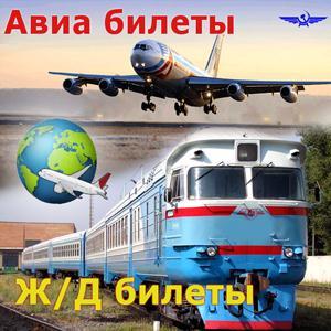 Авиа- и ж/д билеты Киришов