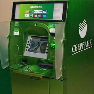 Банкоматы Киришов