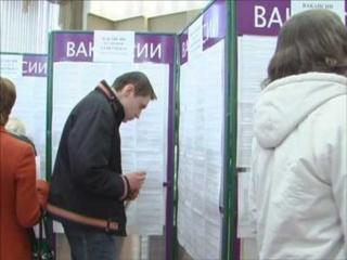Центры занятости Киришов
