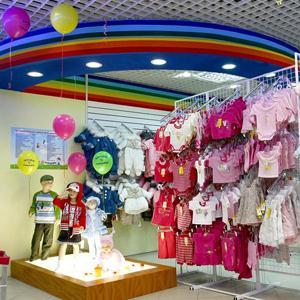 Детские магазины Киришов