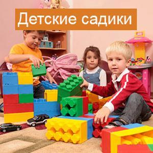 Детские сады Киришов