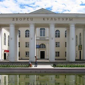 Дворцы и дома культуры Киришов
