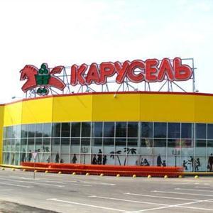 Гипермаркеты Киришов