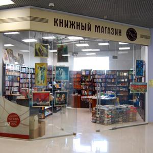 Книжные магазины Киришов
