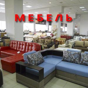 Магазины мебели Киришов