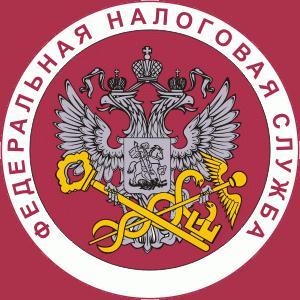 Налоговые инспекции, службы Киришов