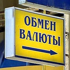 Обмен валют Киришов