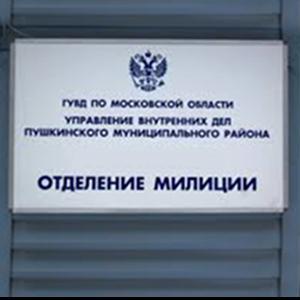 Отделения полиции Киришов