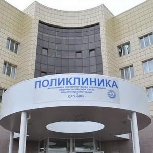 Поликлиники Киришов