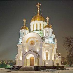 Религиозные учреждения Киришов