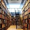 Библиотеки в Киришах
