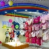 Детские магазины в Киришах