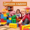 Детские сады в Киришах