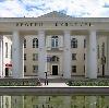 Дворцы и дома культуры в Киришах