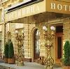 Гостиницы в Киришах