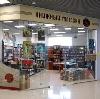Книжные магазины в Киришах