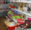 Магазины хозтоваров в Киришах