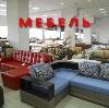 Магазины мебели в Киришах