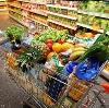 Магазины продуктов в Киришах