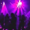 Ночные клубы в Киришах