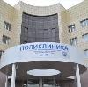Поликлиники в Киришах