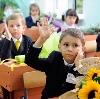 Школы в Киришах