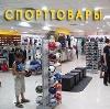 Спортивные магазины в Киришах