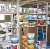 Строительные магазины в Киришах
