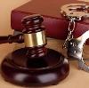 Суды в Киришах