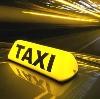 Такси в Киришах