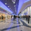 Торговые центры в Киришах