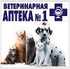 Ветеринарные аптеки в Киришах