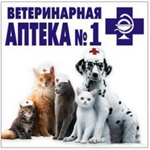 Ветеринарные аптеки Киришов